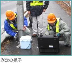 事業内容 三重県鈴鹿市で非破壊診断による構造物の維持管理