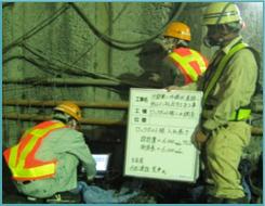 非破壊診断 三重県鈴鹿市で非破壊診断による構造物の維持管理